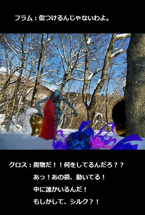 20191122150246eda.jpg