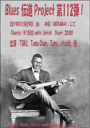 19110901.jpg