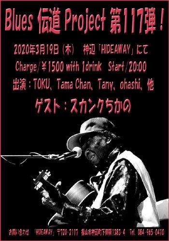 20020802.jpg