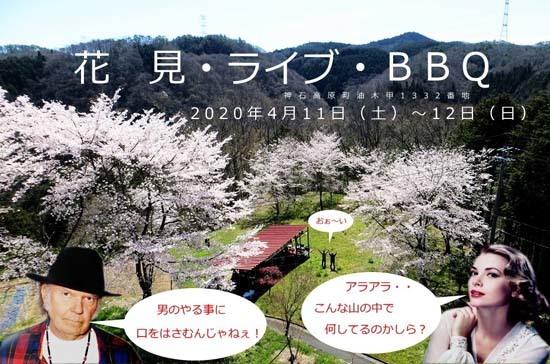 20032901.jpg
