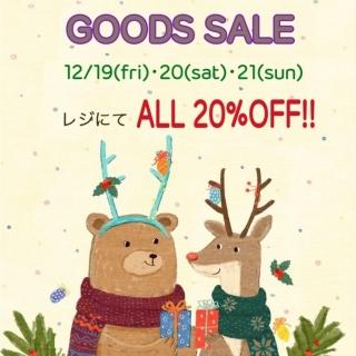 goods sale