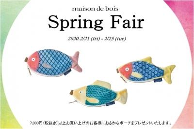 20201 spring fair