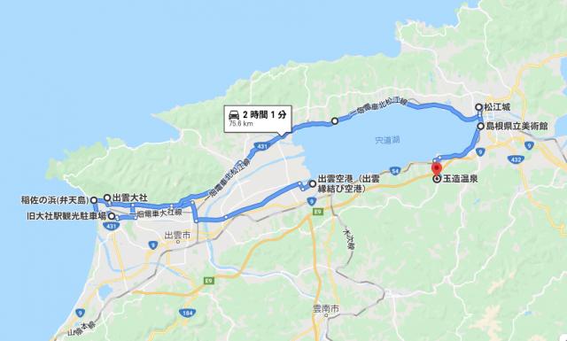 地図出雲大社松江城