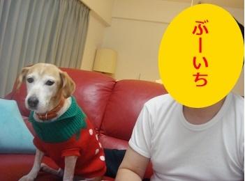 20_01_20_02.jpg
