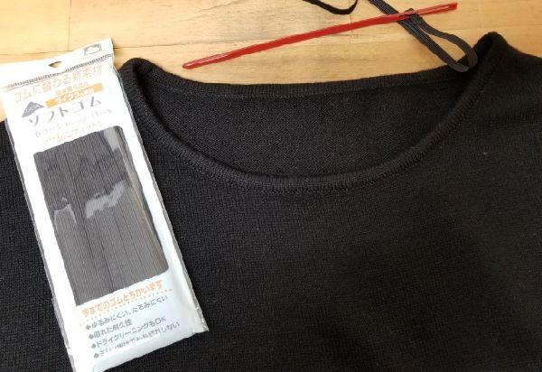 ボーダーニットの袖丈2つ‐22
