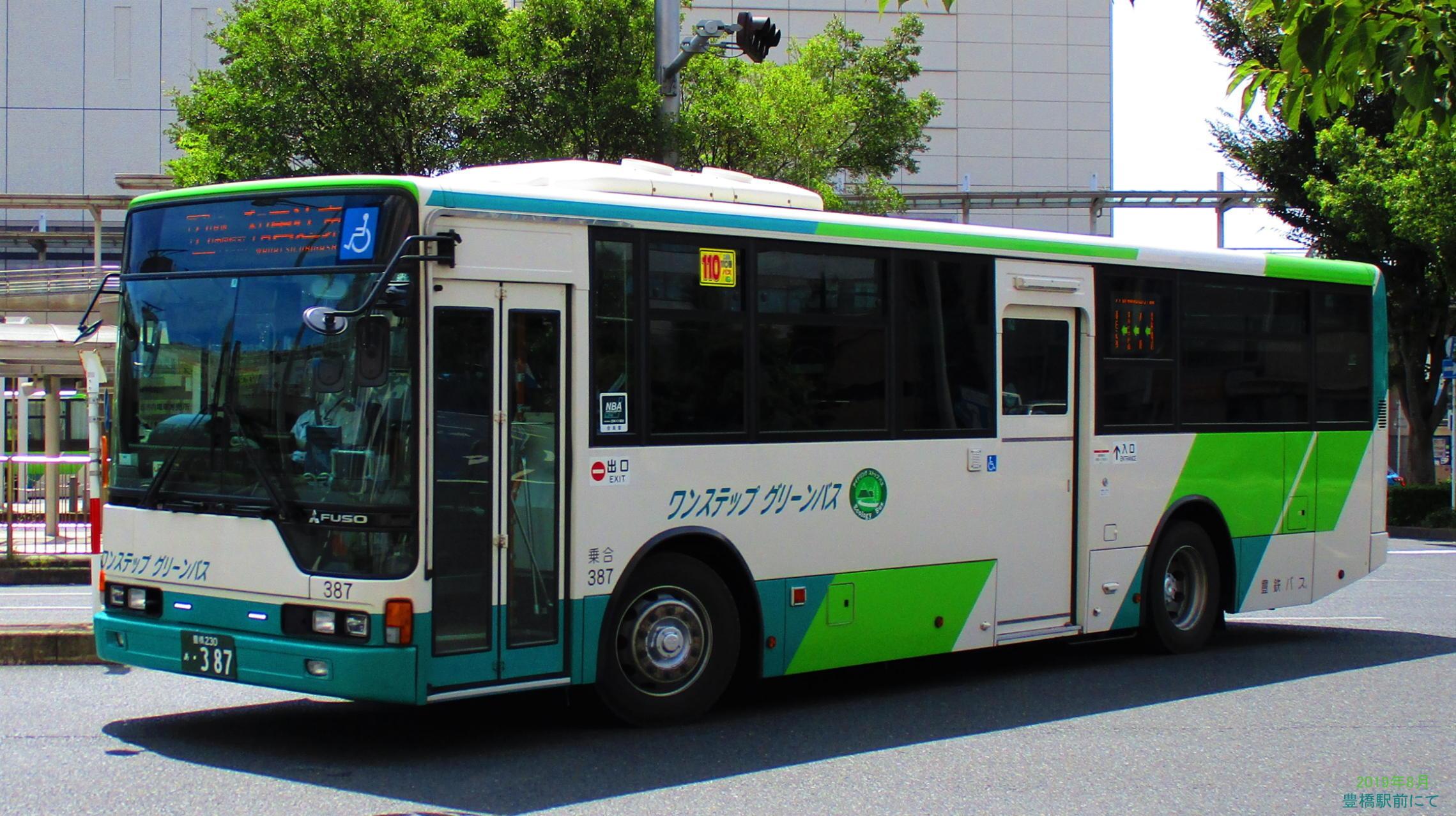 バス 時刻 表 豊 鉄