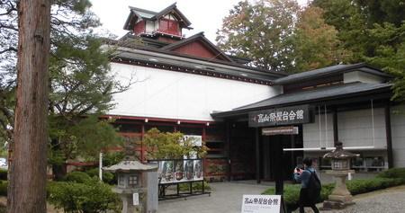 高山祭屋台会館