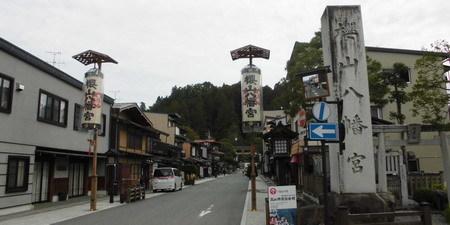 飛騨高山櫻山八幡宮1