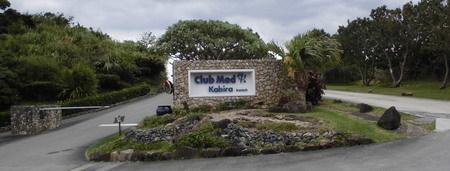 kabira club Med