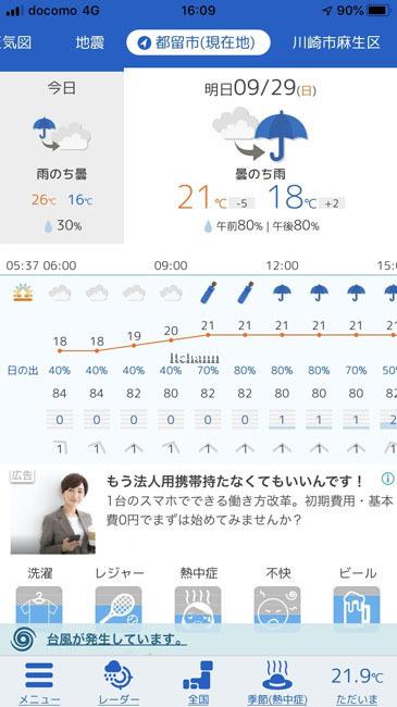 何がなんでもキャンプだし https://campdaisuki.blog.fc2.com/