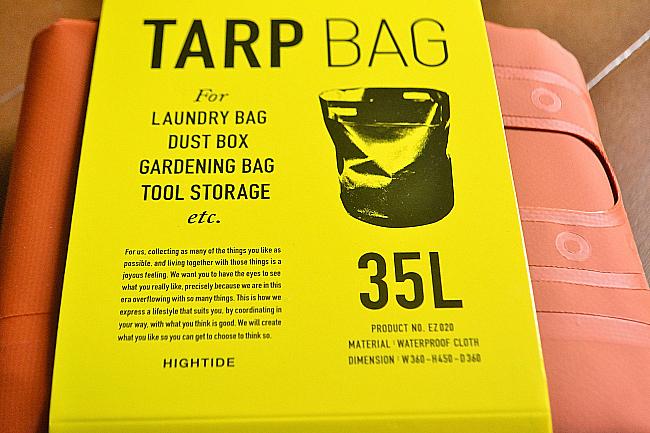 何がなんでもキャンプだし ランドリーバスケット ハイタイド タープバッグ 洗いバケツ TARP BAG PVC イグルー メタルジャグ 5ガロン キッチンシンク SEA TO SUMMIT