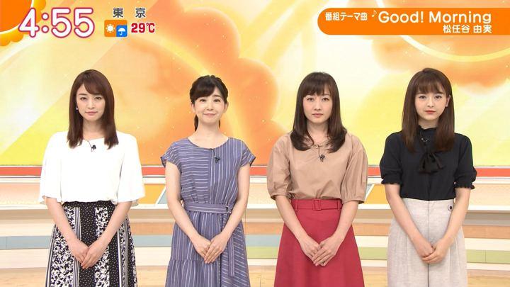 2019年09月03日新井恵理那の画像01枚目