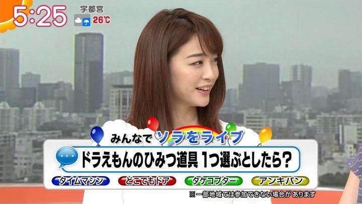 2019年09月03日新井恵理那の画像07枚目