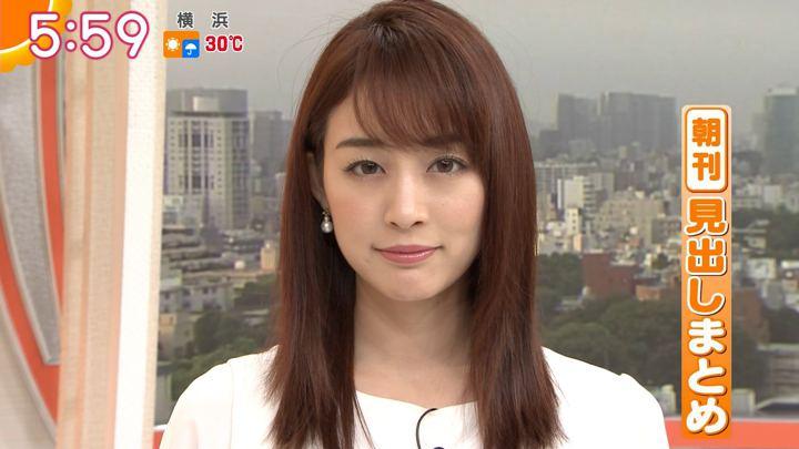 2019年09月03日新井恵理那の画像10枚目