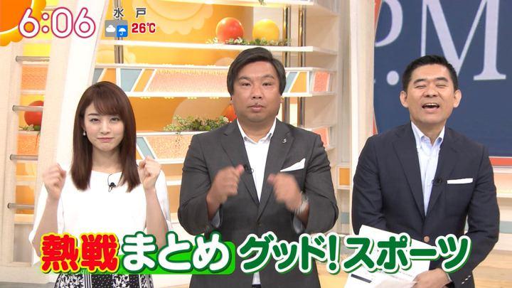 2019年09月03日新井恵理那の画像11枚目