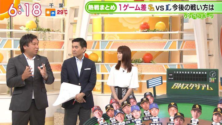 2019年09月03日新井恵理那の画像12枚目