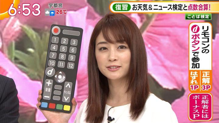 2019年09月03日新井恵理那の画像14枚目