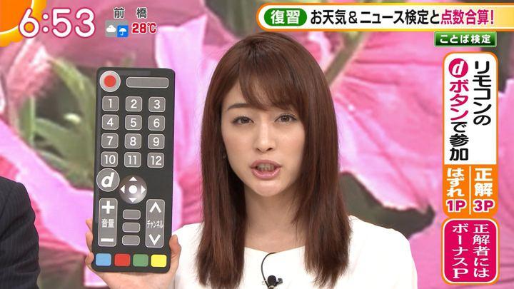 2019年09月03日新井恵理那の画像16枚目