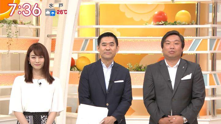 2019年09月03日新井恵理那の画像21枚目