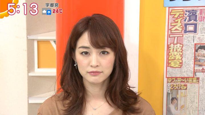 2019年09月04日新井恵理那の画像03枚目