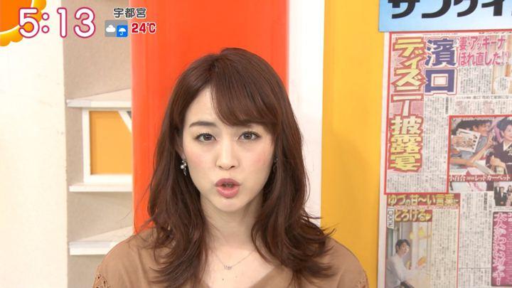 2019年09月04日新井恵理那の画像04枚目