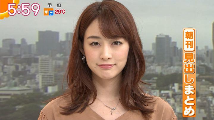 2019年09月04日新井恵理那の画像13枚目