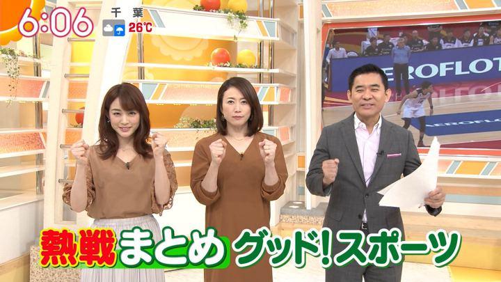 2019年09月04日新井恵理那の画像14枚目