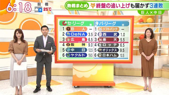2019年09月04日新井恵理那の画像15枚目