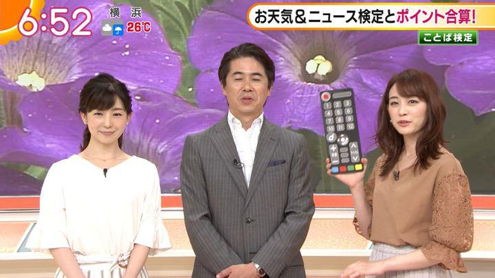 2019年09月04日新井恵理那の画像16枚目