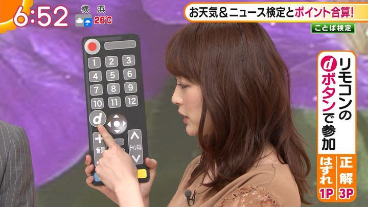 2019年09月04日新井恵理那の画像17枚目