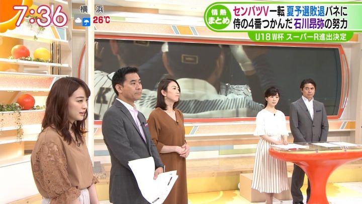 2019年09月04日新井恵理那の画像22枚目