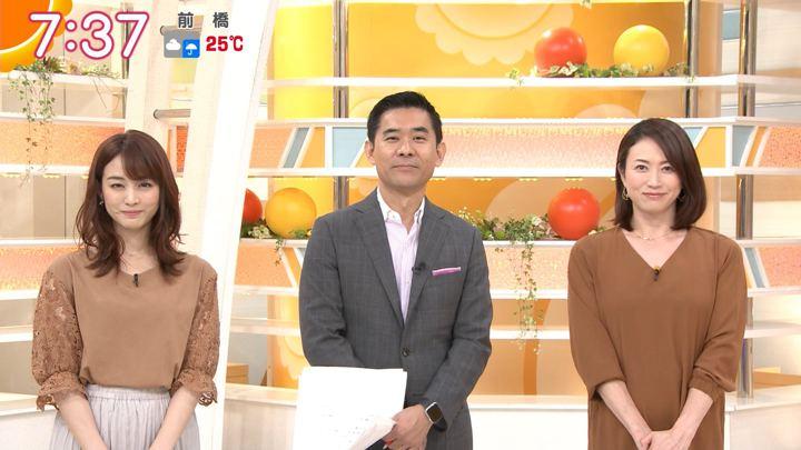 2019年09月04日新井恵理那の画像23枚目