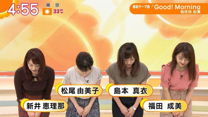 2019年09月06日新井恵理那の画像03枚目