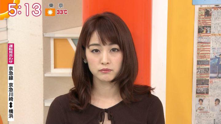 2019年09月06日新井恵理那の画像04枚目