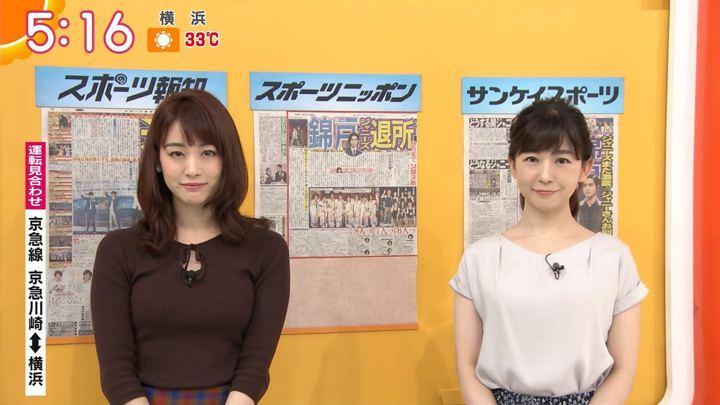 2019年09月06日新井恵理那の画像12枚目