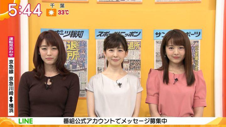 2019年09月06日新井恵理那の画像21枚目