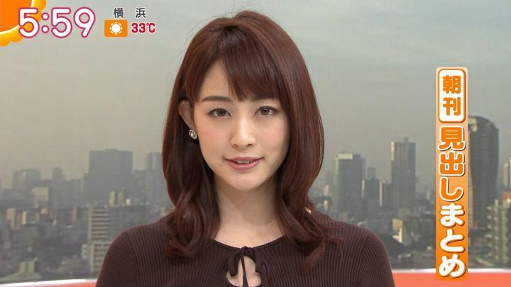 2019年09月06日新井恵理那の画像24枚目