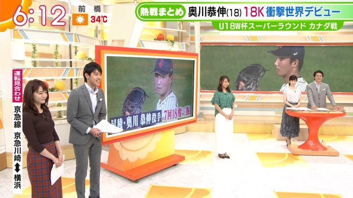 2019年09月06日新井恵理那の画像26枚目