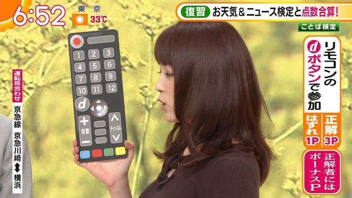 2019年09月06日新井恵理那の画像29枚目