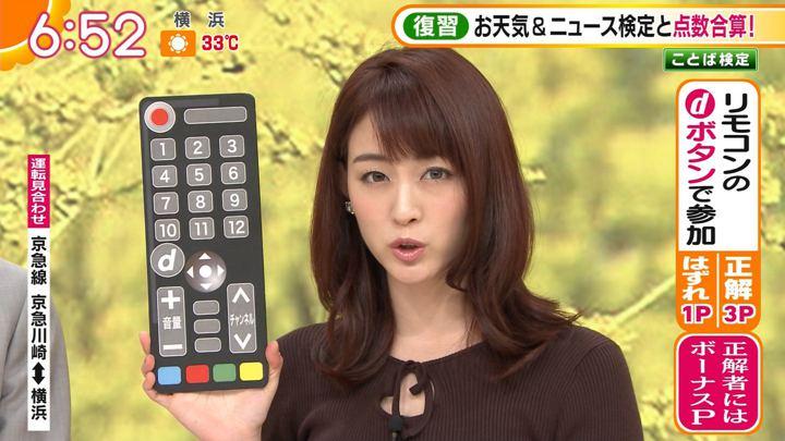2019年09月06日新井恵理那の画像31枚目