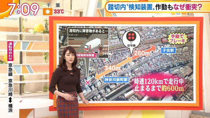 2019年09月06日新井恵理那の画像37枚目