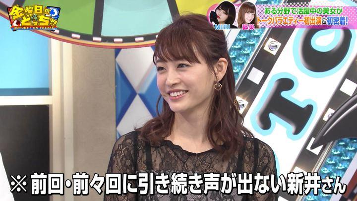 2019年09月06日新井恵理那の画像42枚目