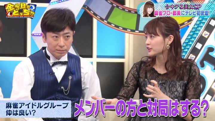 2019年09月06日新井恵理那の画像44枚目