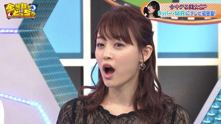 2019年09月06日新井恵理那の画像47枚目