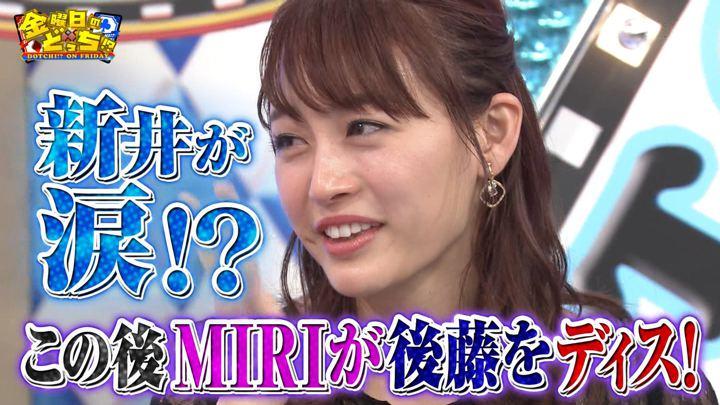 2019年09月06日新井恵理那の画像48枚目