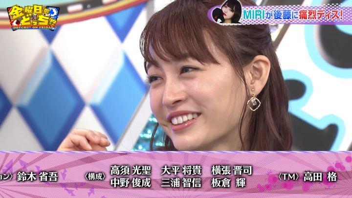 2019年09月06日新井恵理那の画像49枚目