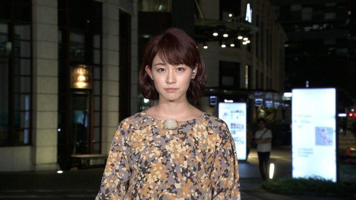 2019年09月07日新井恵理那の画像02枚目