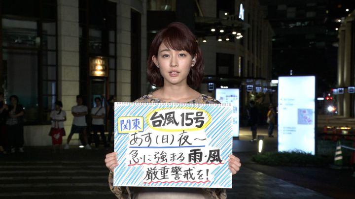 2019年09月07日新井恵理那の画像03枚目