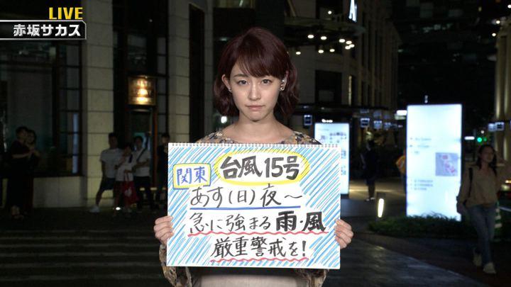 2019年09月07日新井恵理那の画像04枚目