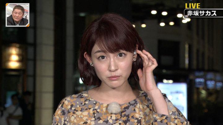 2019年09月07日新井恵理那の画像11枚目